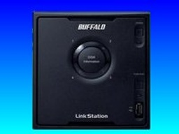 A Linkstation quad using 4 hard disk drives. This Buffalo NAS had crashed and failed to show up on the network so was sent to us for recovery of the files and folders.